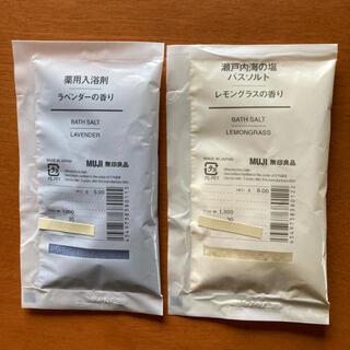 ムジルシリョウヒン(MUJI (無印良品))の無印良品 薬用入浴剤(入浴剤/バスソルト)