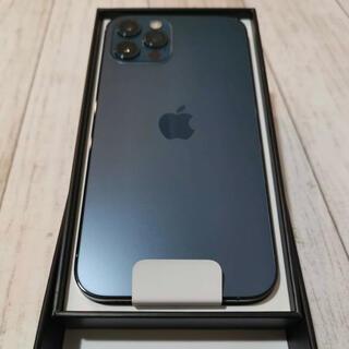 Apple - iPhone12 Pro 128GB 新品未使用 SIMフリー