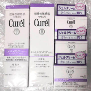 Curel - キュレル  エイジング ケア 5点セット