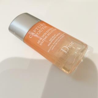 ディオール(Dior)のディオール カプチュール ユース エンザイム ソリューション 15ml(化粧水/ローション)