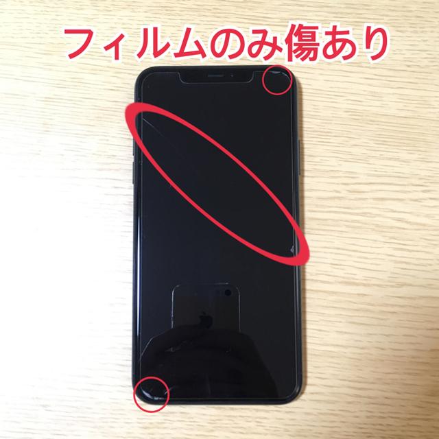 iPhone(アイフォーン)の最終値下げ iPhone 11 pro max 256GB ミッドナイトグリーン スマホ/家電/カメラのスマートフォン/携帯電話(スマートフォン本体)の商品写真
