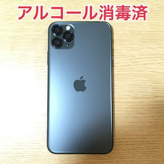 iPhone - iPhone 11 pro max 256GB ミッドナイトグリーン
