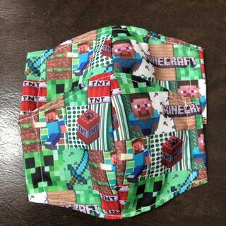子供用インナーマスク2枚セット(外出用品)