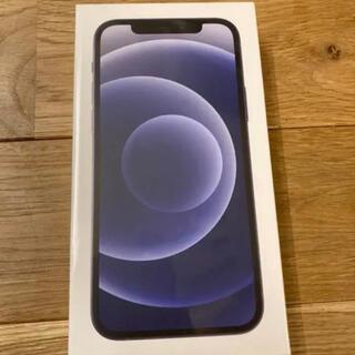 Apple - iPhone 12 ブラック 64 GB docomo