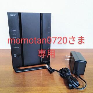 NEC - NEC PA-WG2600HP3 Wi-Fiルーター