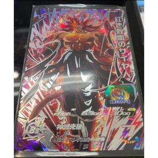 BANDAI - SDBH BM10-SEC2 紅き仮面のサイヤ人