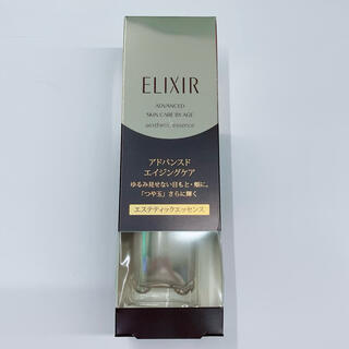 ELIXIR - 【新品】資生堂エリクシール アドバンスド エステティックエッセンス (美容液)