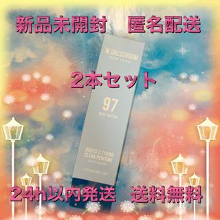 防弾少年団(BTS) - 【新品】ダブルドレスルーム97 2本