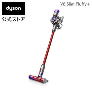 Dyson - 新品 ダイソン V8slim Fluffy SV10k SLM