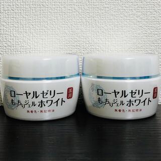 ローヤルゼリー もっちりジェル ホワイト 2個(オールインワン化粧品)