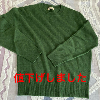 ビームスボーイ(BEAMS BOY)のセーター(ニット/セーター)