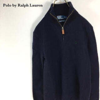 Ralph Lauren - ハーフジップ Ralph Lauren ニット ラルフローレン セーター
