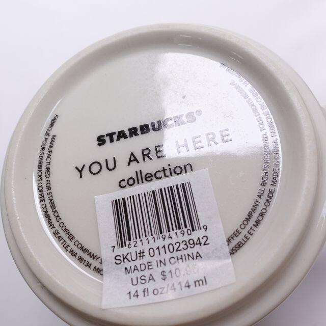 Starbucks Coffee(スターバックスコーヒー)のStarbucks ATLANTA/PORTLAND マグカップ インテリア/住まい/日用品のキッチン/食器(グラス/カップ)の商品写真