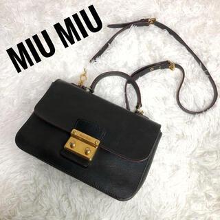 miumiu - 美品 ミュウミュウ マドラス 2way ショルダーバッグ ゴールド金具 ブラック