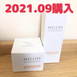 MELLIFE メリフ バームクレンズ 化粧水