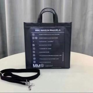 MM6 - MM6  トートバッグ