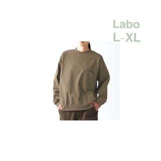 ムジルシリョウヒン(MUJI (無印良品))のMUJI  Labo    太番手天竺編みクルーネックプルオーバー  L~XL(Tシャツ/カットソー(半袖/袖なし))