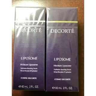 COSME DECORTE - コスメコスメデコルテ モイスチュア リポソーム 60ml 2本