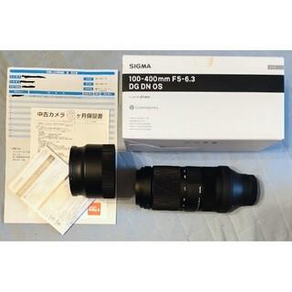 SIGMA - SIGMA 100-400mm F5-6.3 DG DN OS ソニーEマウント
