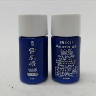 セッキセイ(雪肌精)の乳液2本 Rサンプルセット コーセー雪肌精(乳液/ミルク)
