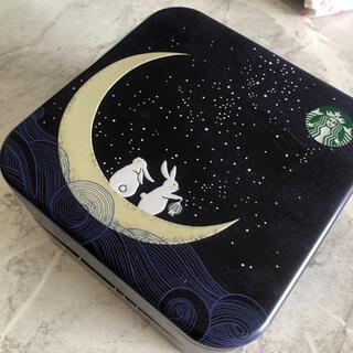 Starbucks Coffee - シンガポールスタバBOX