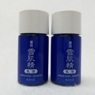 セッキセイ(雪肌精)の乳液2本 Sサンプルセット コーセー雪肌精(乳液/ミルク)