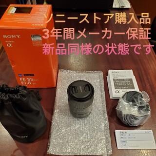 SONY - ソニー SEL55F18Z FE55mm F1.8 レンズ