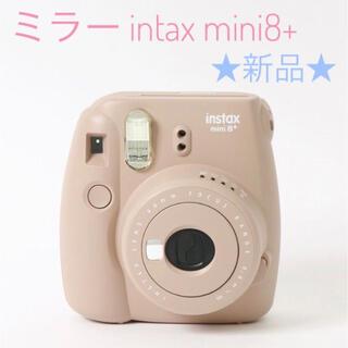 富士フイルム - 【新品】チェキ インスタントカメラ ミラー intax mini8+ ココア