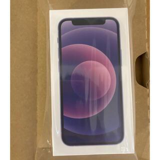 iPhone - 新品未開封 iPhone 12 mini 128GB パープル SIMフリー