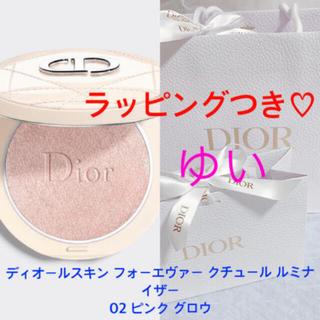 Dior - ディオールスキンフォーエヴァークチュールルミナイザー02ピンクグロウ新品新製品