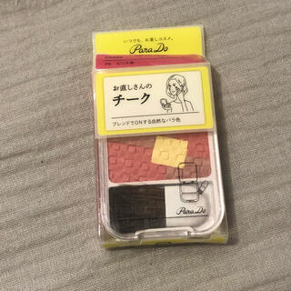 Parado - ★新品★パラドゥ お直しさんのチーク ピンク系