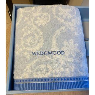 ウェッジウッド(WEDGWOOD)の《新品》WEDGWOOD バスタオル(タオル/バス用品)