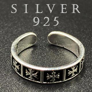 リング カレッジリング シルバー925 人気 指輪 silver925 175F