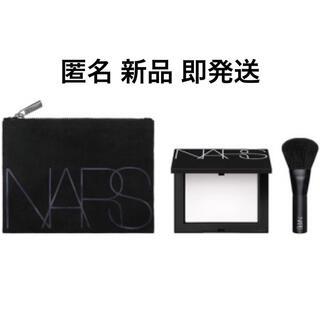 NARS - NARS ナーズ  ライトリフレクティング トラベルセット パウダー ブラシ