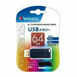 スライド式USBメモリー64GB(三菱ケミカルメディア)新品・送料無料