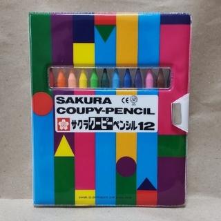 サクラクレパス(サクラクレパス)のサクラクーピーペンシル12(色鉛筆)