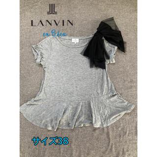 ランバンオンブルー(LANVIN en Bleu)のビッグリボン フリル Tシャツ(Tシャツ(半袖/袖なし))
