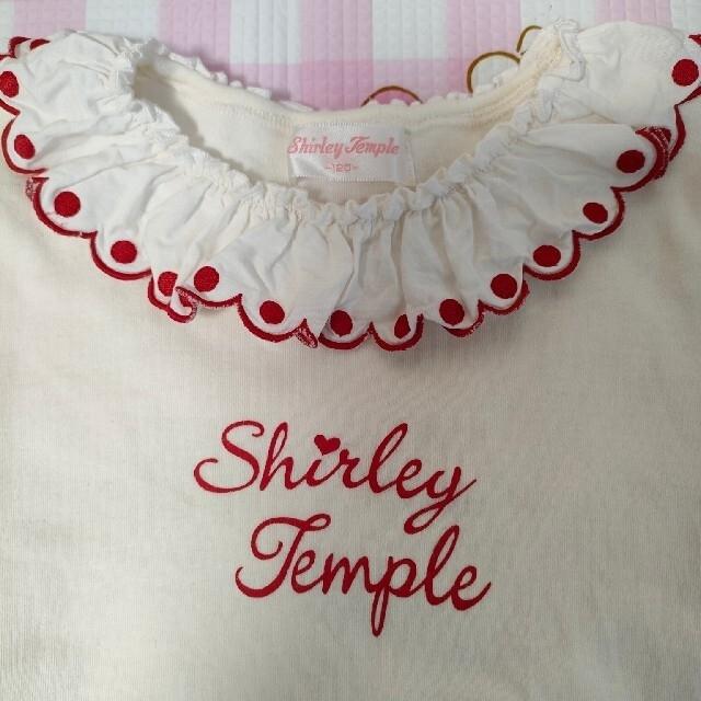 Shirley Temple(シャーリーテンプル)のシャーリーテンプル ギンガムチェックリボン 長袖カットソー 120 キッズ/ベビー/マタニティのキッズ服女の子用(90cm~)(Tシャツ/カットソー)の商品写真
