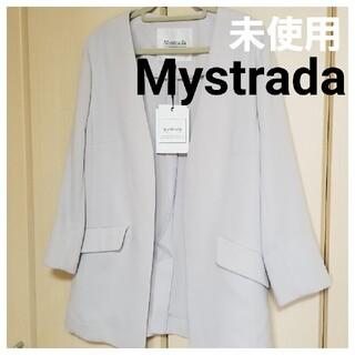 Mystrada - 【未使用】Mystrada ノーカラージャケット サイズ38