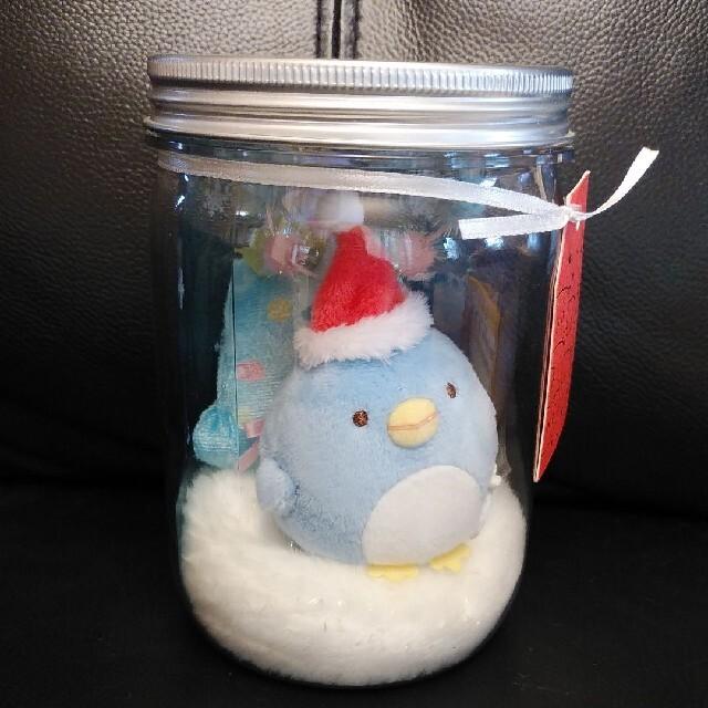 サンエックス(サンエックス)のすみっコぐらし テラリウム ぺんぎん(本物) クリスマス エンタメ/ホビーのおもちゃ/ぬいぐるみ(キャラクターグッズ)の商品写真