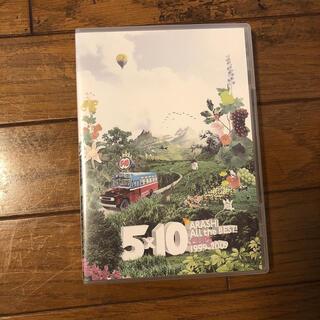 嵐 - 5×10AlltheBEST!CLIPS1999-2009 DVD通常盤