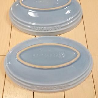 LE CREUSET - ルクルーゼ オーバル ボール ボウル コースタルブルー 食器 カレー皿 パスタ皿