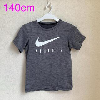 NIKE - ナイキ 140cm ドライフィットTシャツ (b140-30)