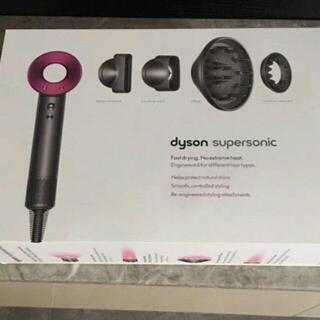【新品未使用】 dyson HD03 ダイソンヘアドライヤーピンク