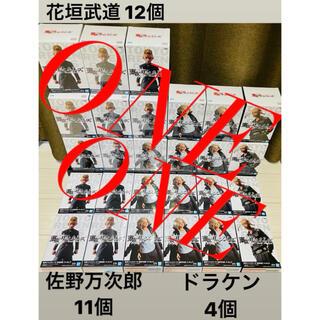 講談社 - 東京卍リベンジャーズ フィギュア 27セット