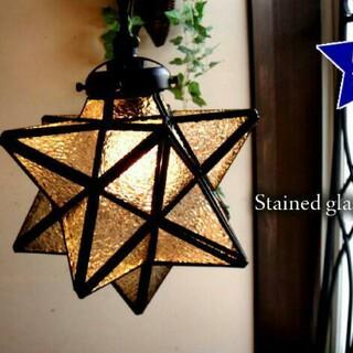 星型ステンドグラス ペンダントランプ 天井照明ペンダントライト 北欧風