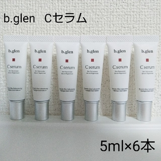 b.glen - 《未使用品》b.glen ビーグレン  Cセラム〈美容液〉5ml×6本