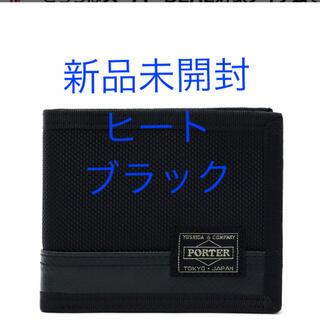 PORTER - PORTER ポーター 財布 ヒート