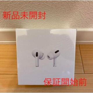 Apple - AirPods Pro エアポッズ プロ MWP22J/A 【新品未開封】