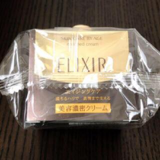 ELIXIR - エリクシールシュペリエル エンリッチドクリームTB